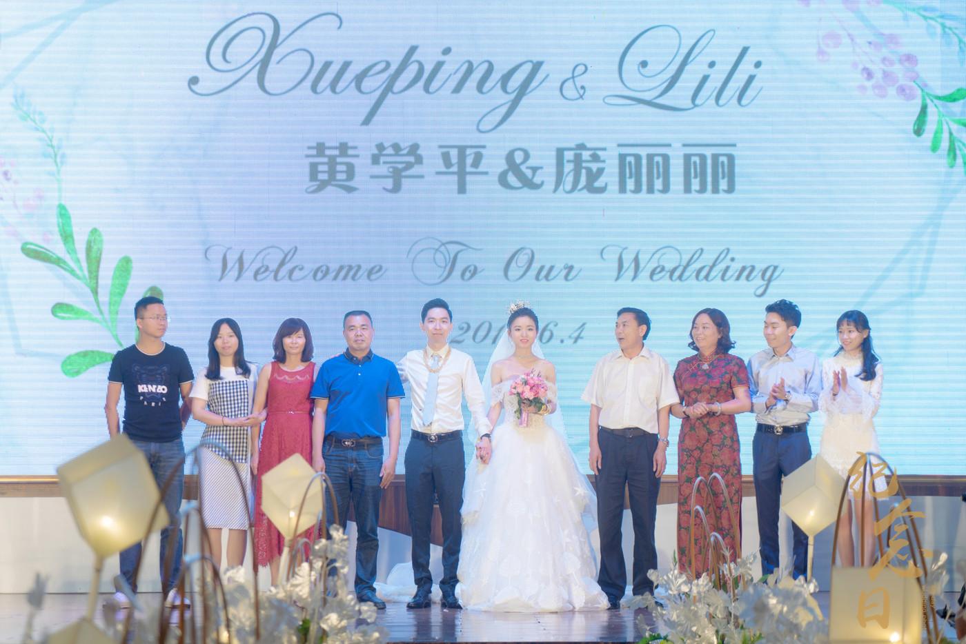 婚礼跟拍 | 学平&丽丽89