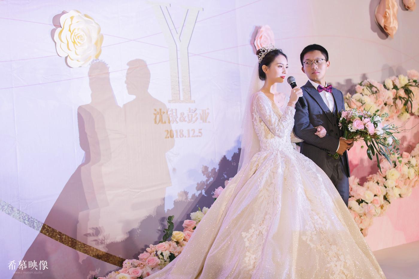 SY&YY's Wedding day35