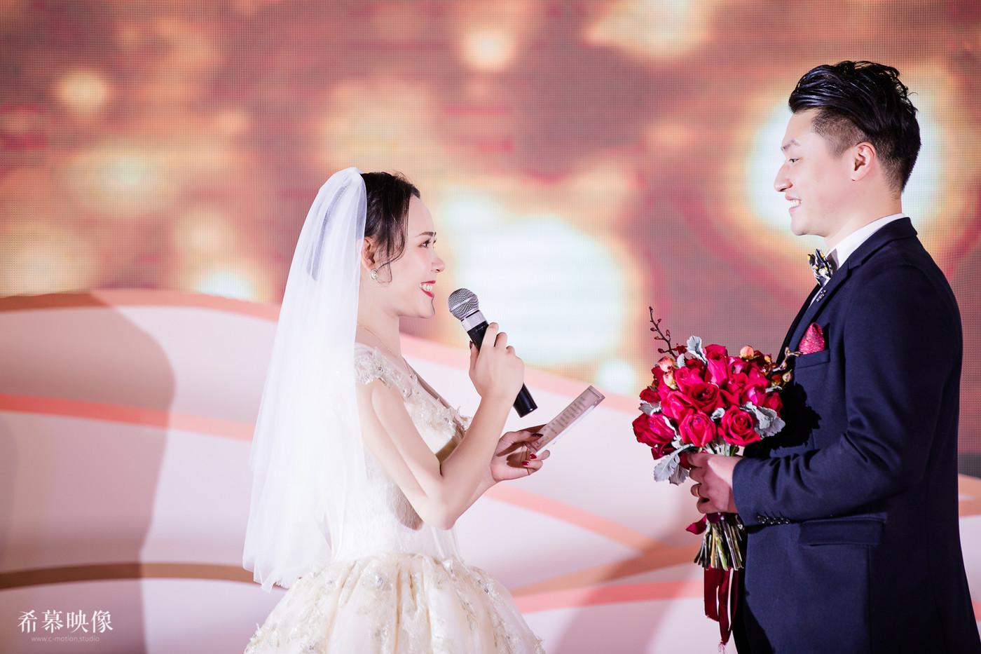 ZH&WX's Wedding Day87