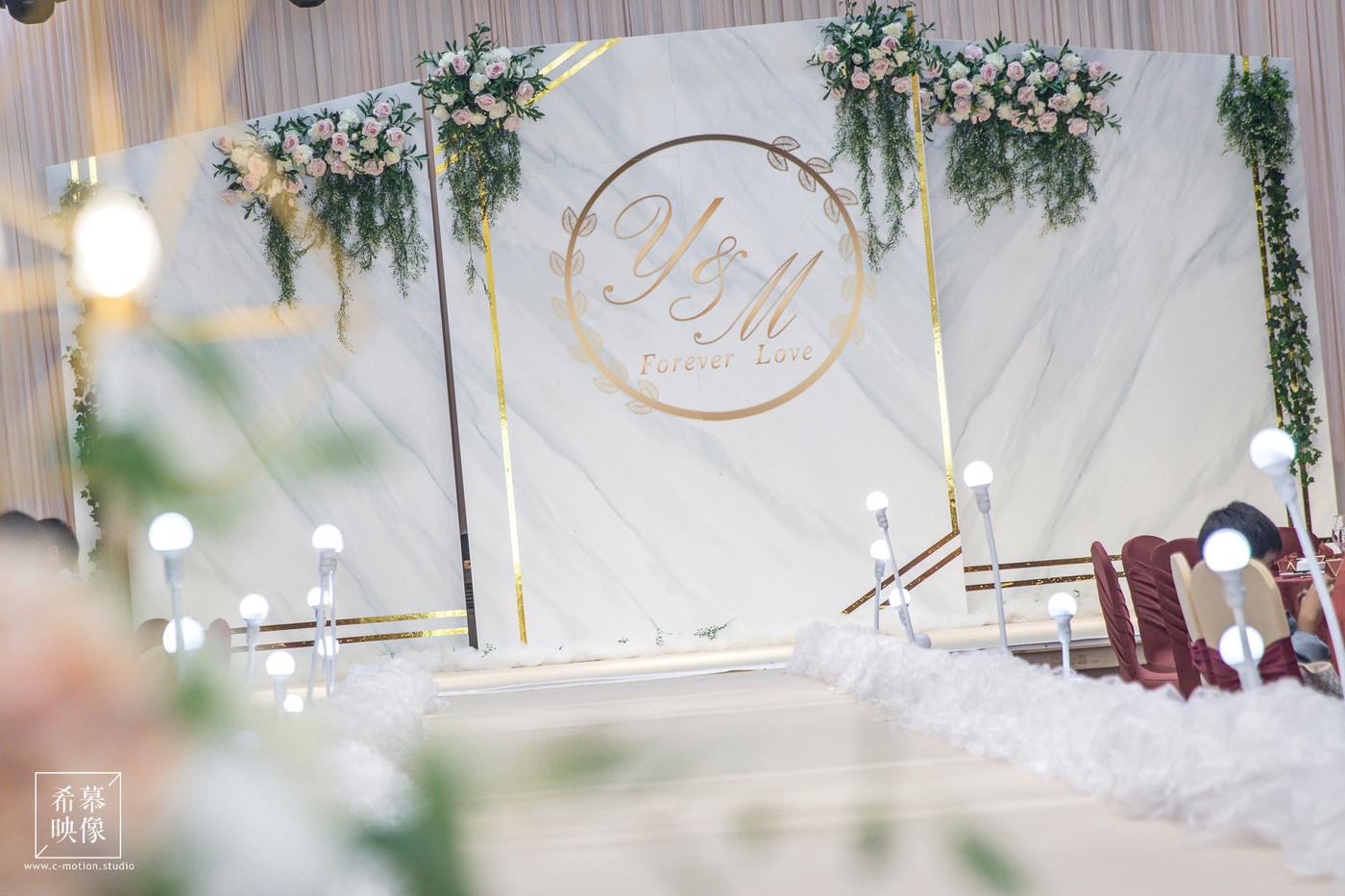 WY&CM's Wedding day40