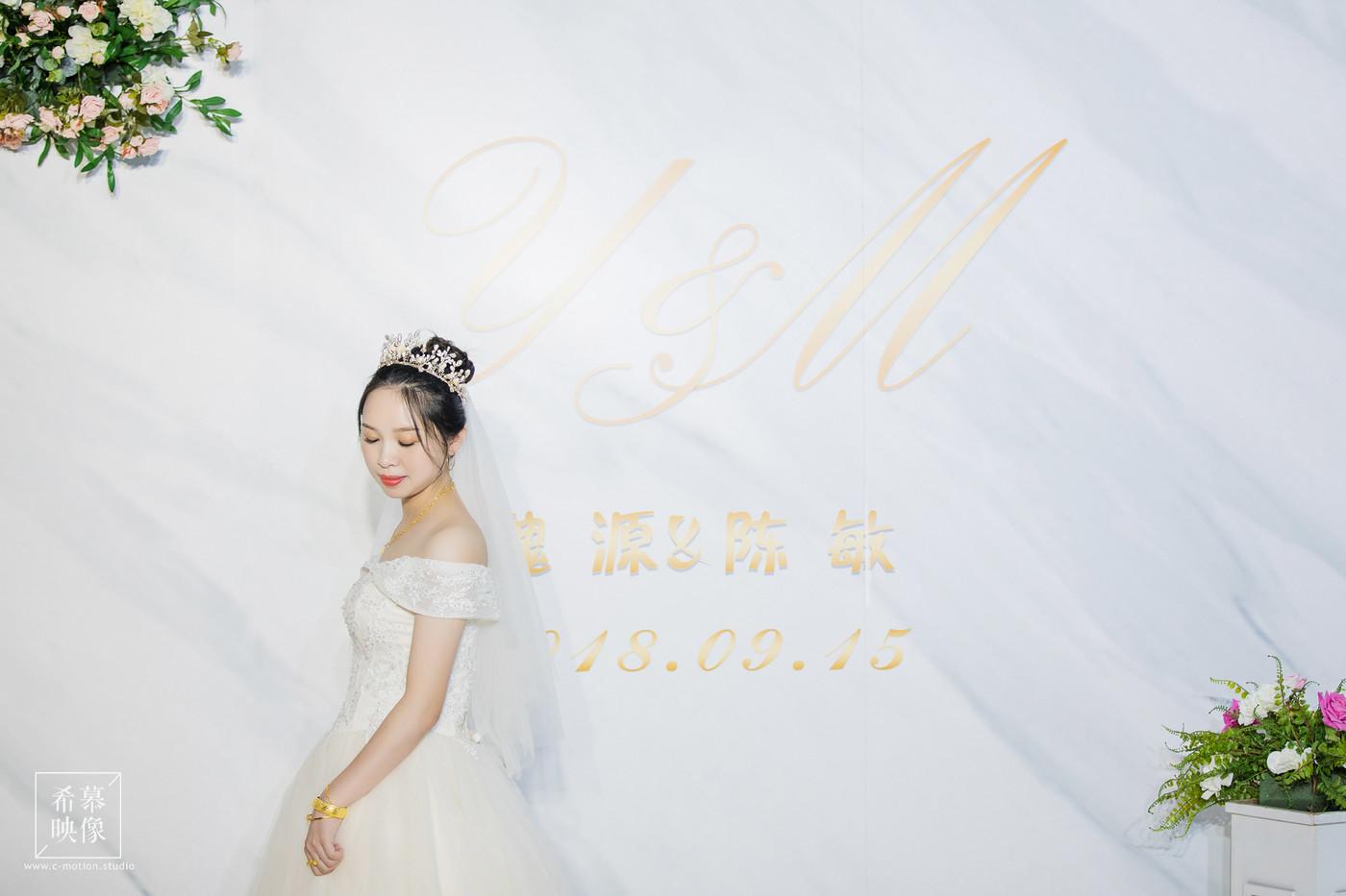 WY&CM's Wedding day34