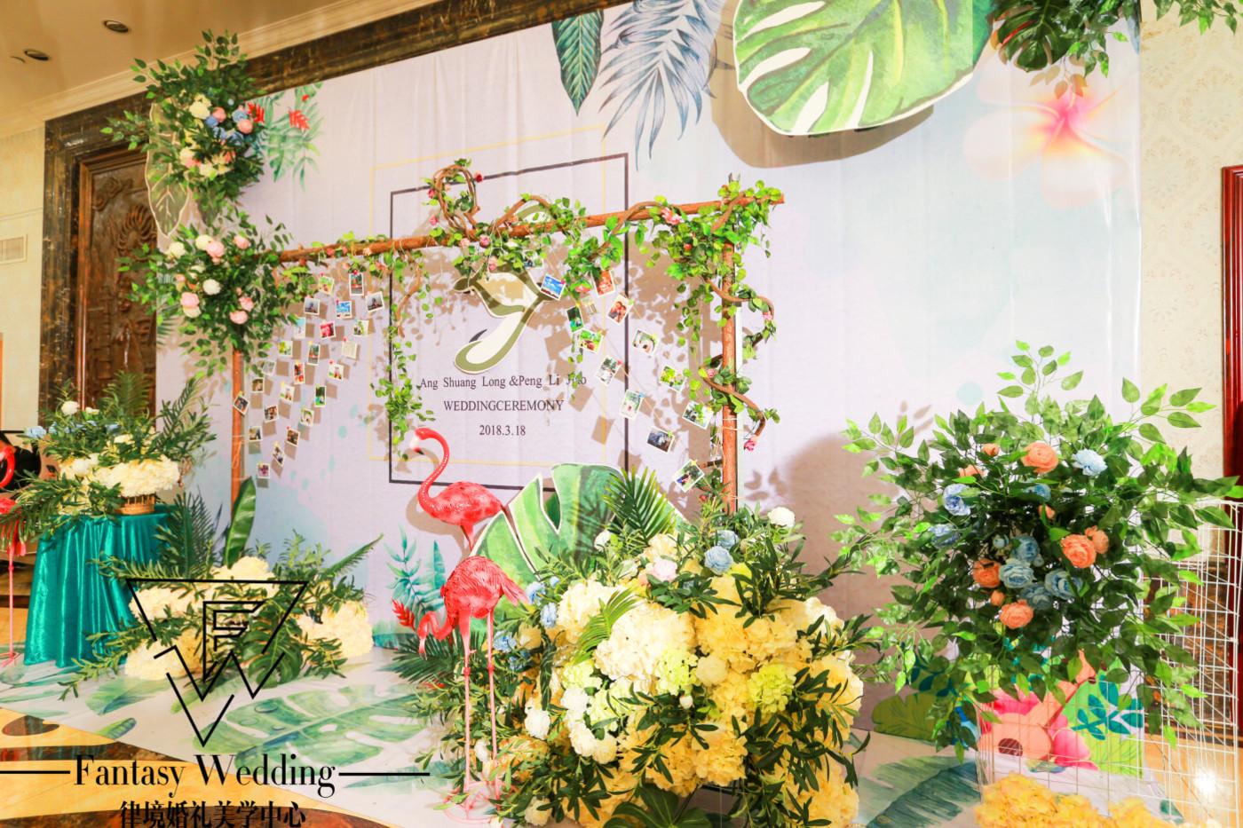 「Fantasy Wedding」& A/P 南艳湖18