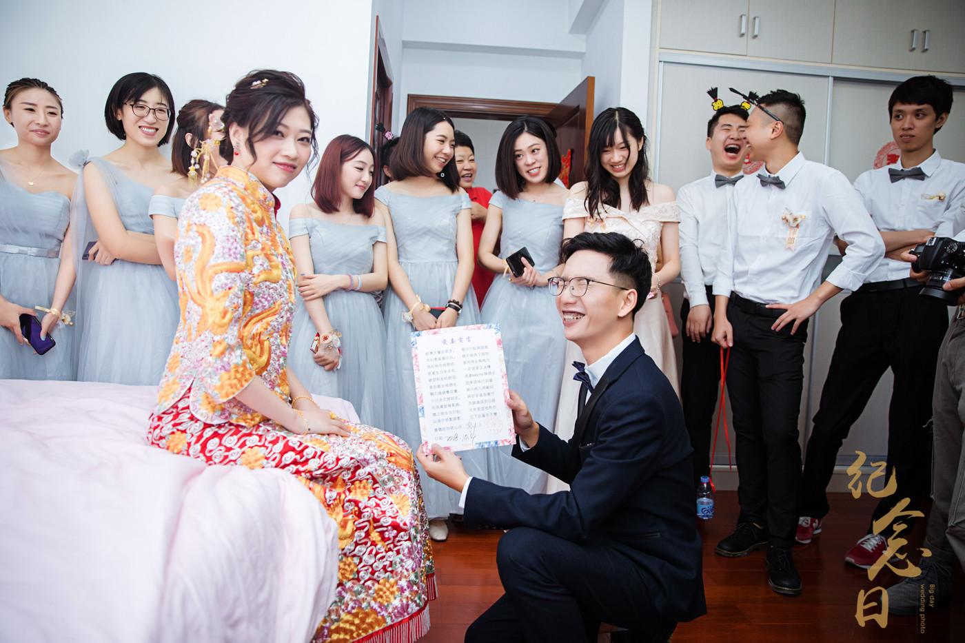 婚礼 | 志明&琳琳42