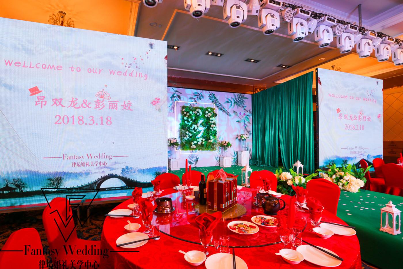 「Fantasy Wedding」& A/P 南艳湖22
