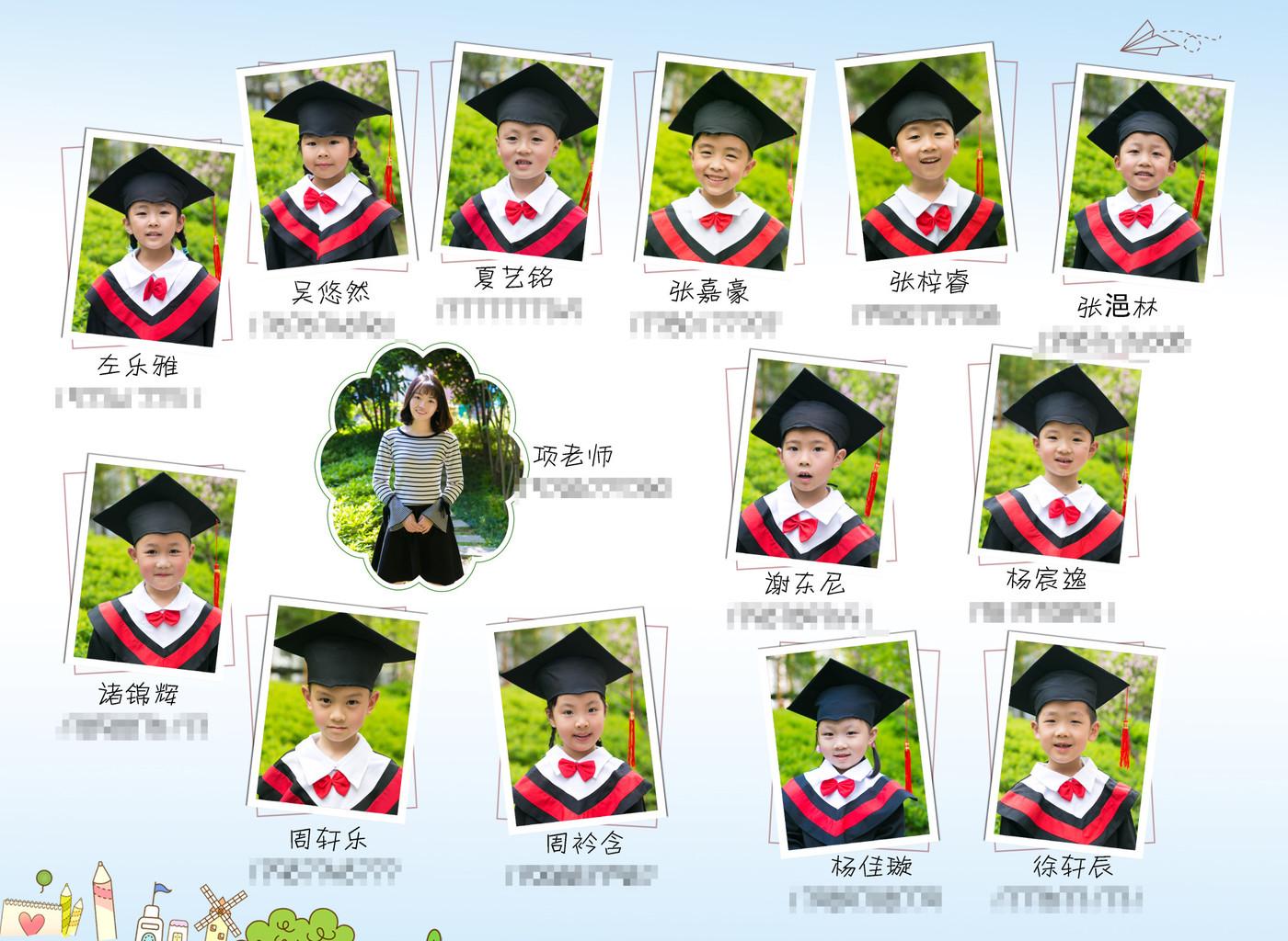 童年记忆4