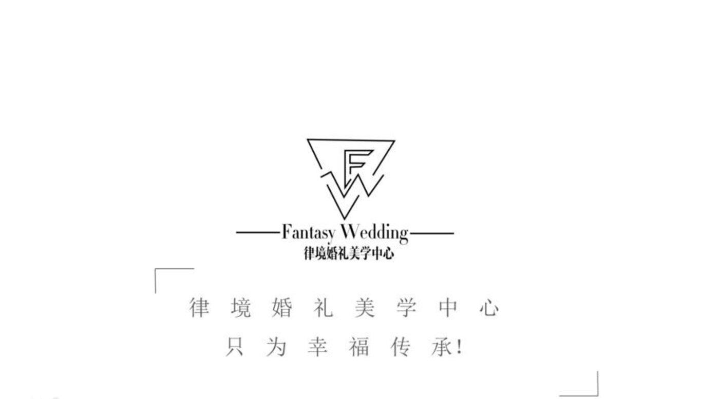 「Fantasy Wedding」丰大国际10