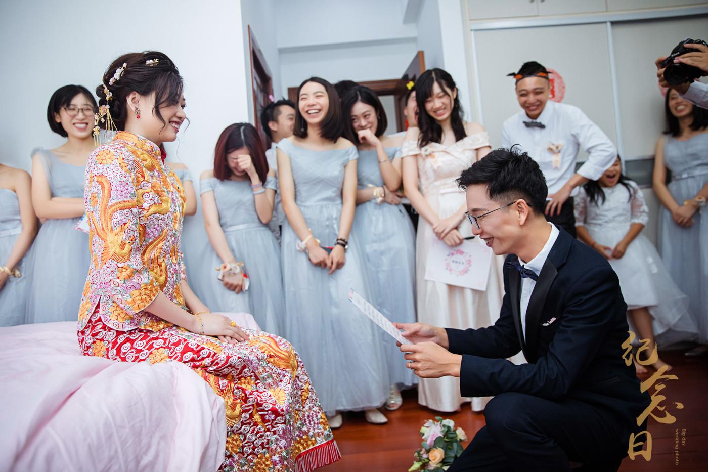 婚礼 | 志明&琳琳41
