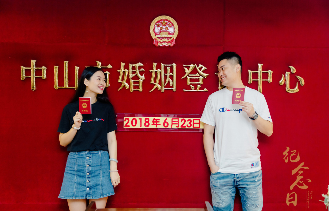 登记跟拍 | 润星&吴菁7