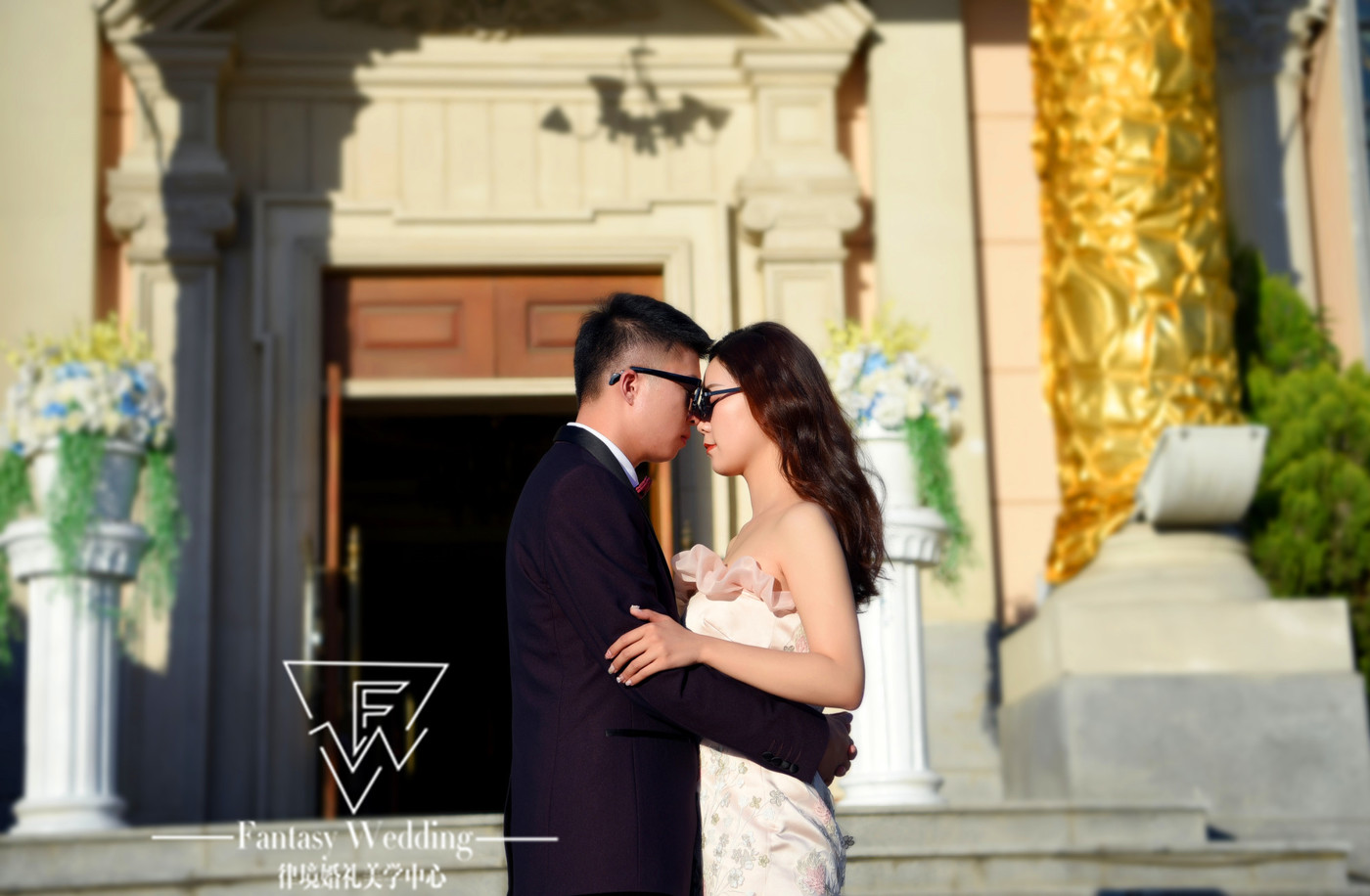 「律境婚礼」 胡萝卜& 方莱婚礼7
