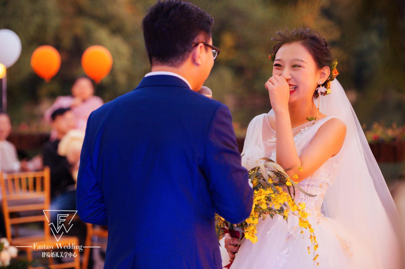 「律境婚礼」 格格^栈桥户外24