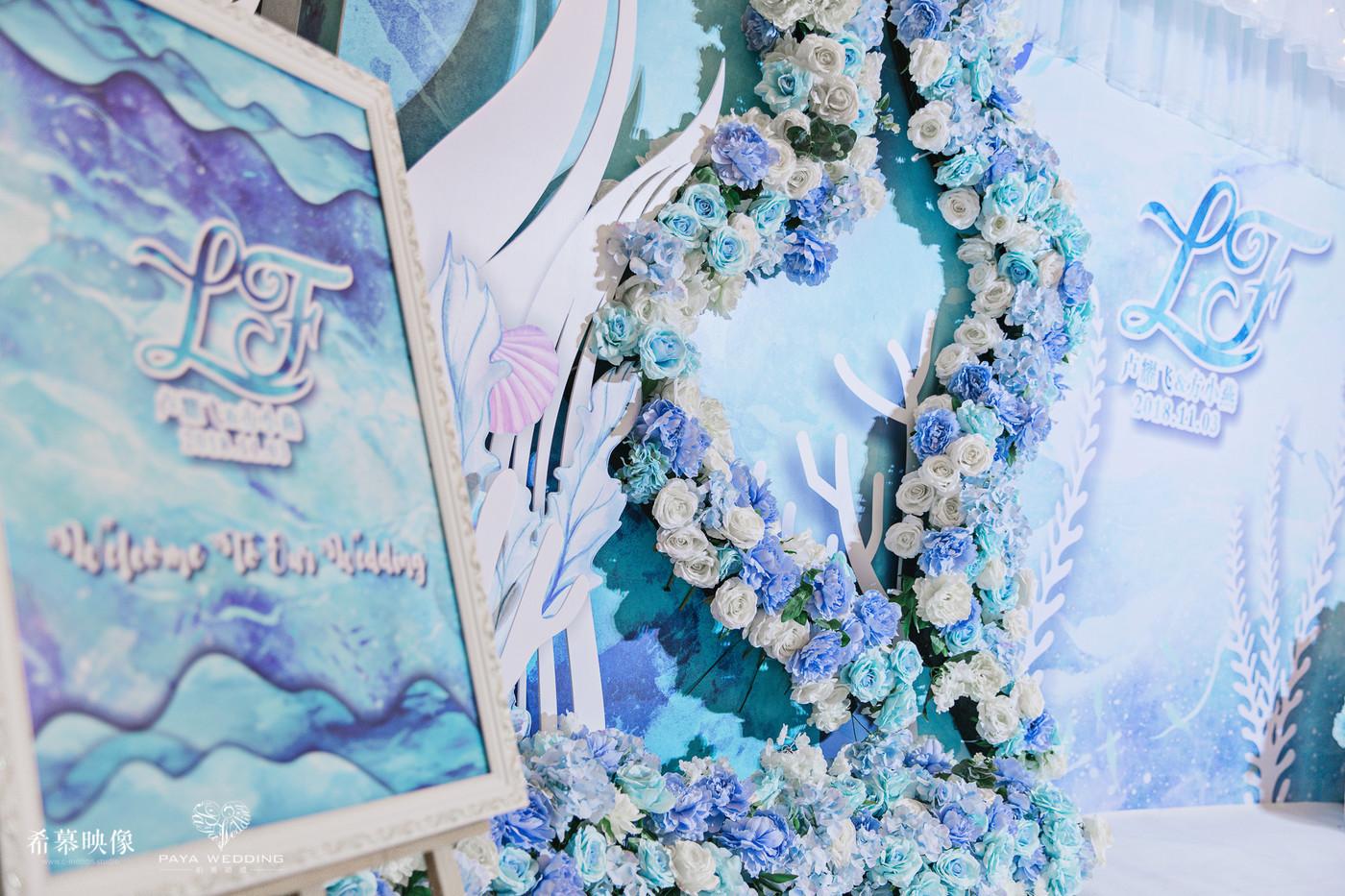 FX&YF's Wedding day53