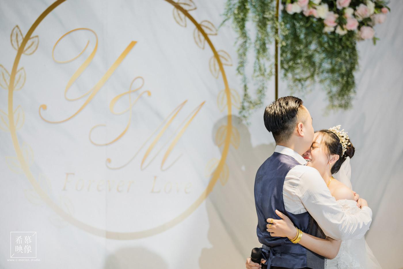 WY&CM's Wedding day35