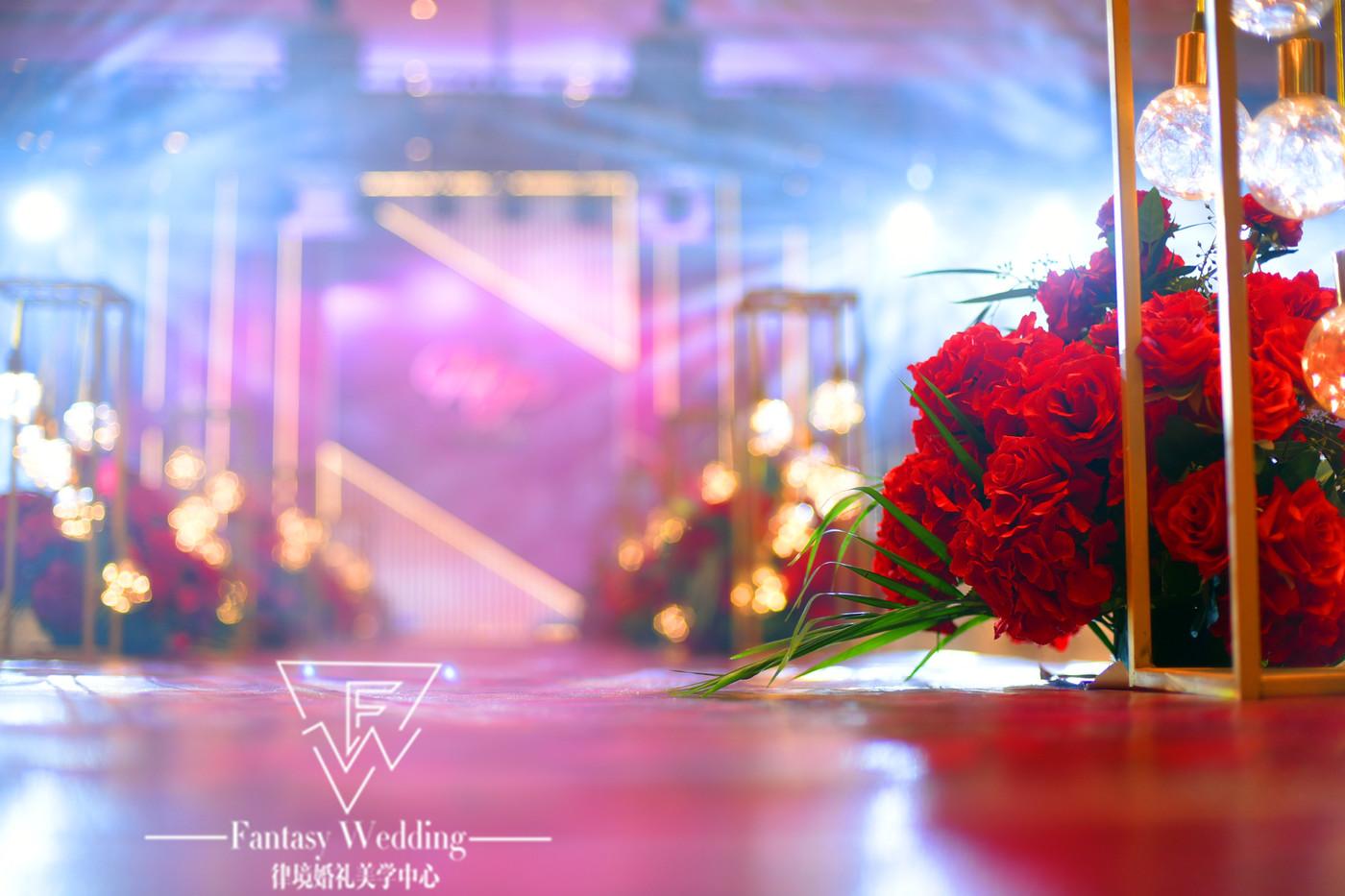 「律境婚礼」 胡萝卜& 方莱婚礼12