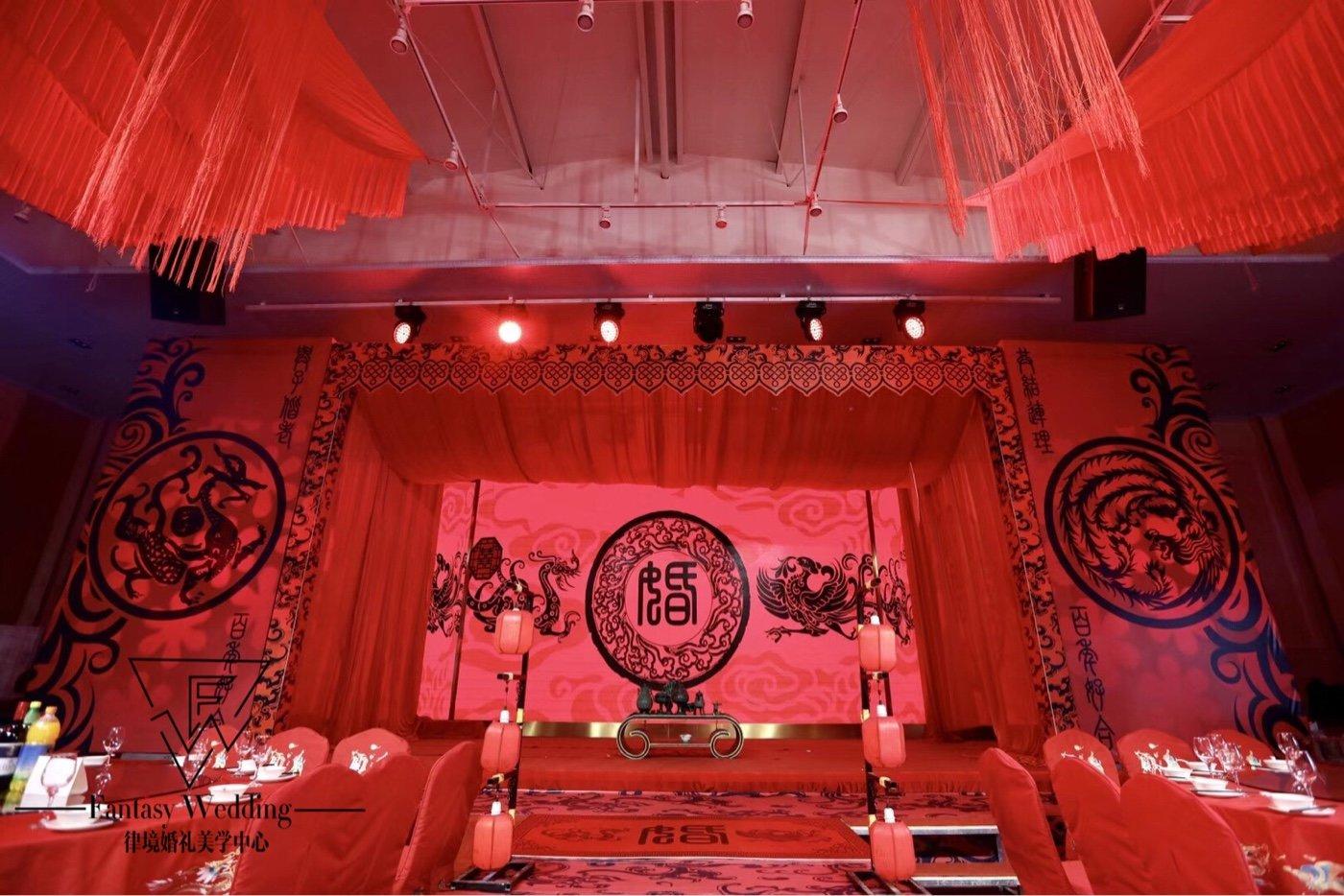 「Fantasy Wedding」&汉式婚礼16