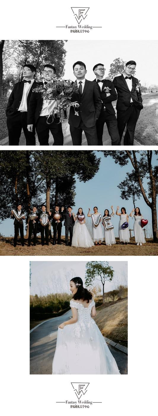 「律境婚礼 」&悠然蓝山0