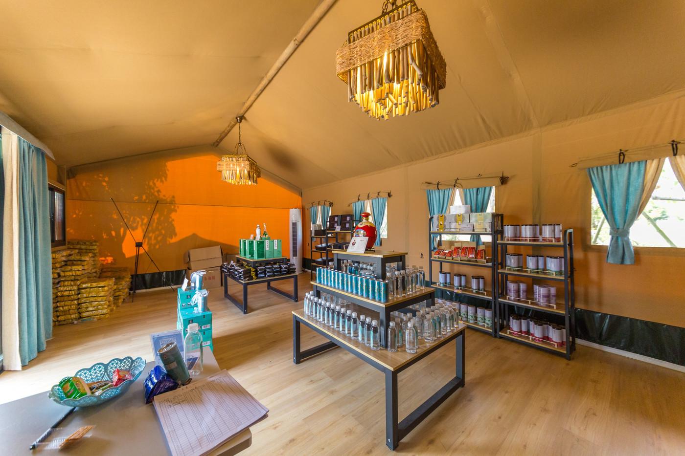 喜马拉雅野奢帐篷酒店—淮安白马湖度假区商铺23