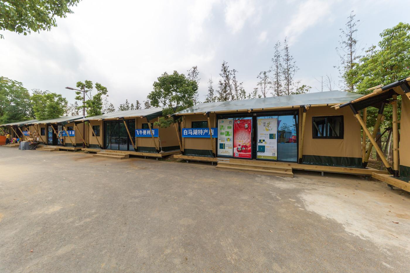 餐厅、办公室、商铺帐篷酒店8
