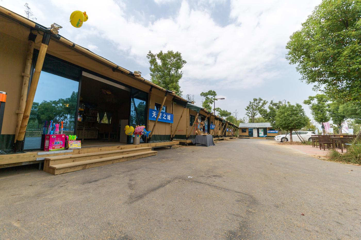 喜马拉雅野奢帐篷酒店—淮安白马湖度假区商铺9