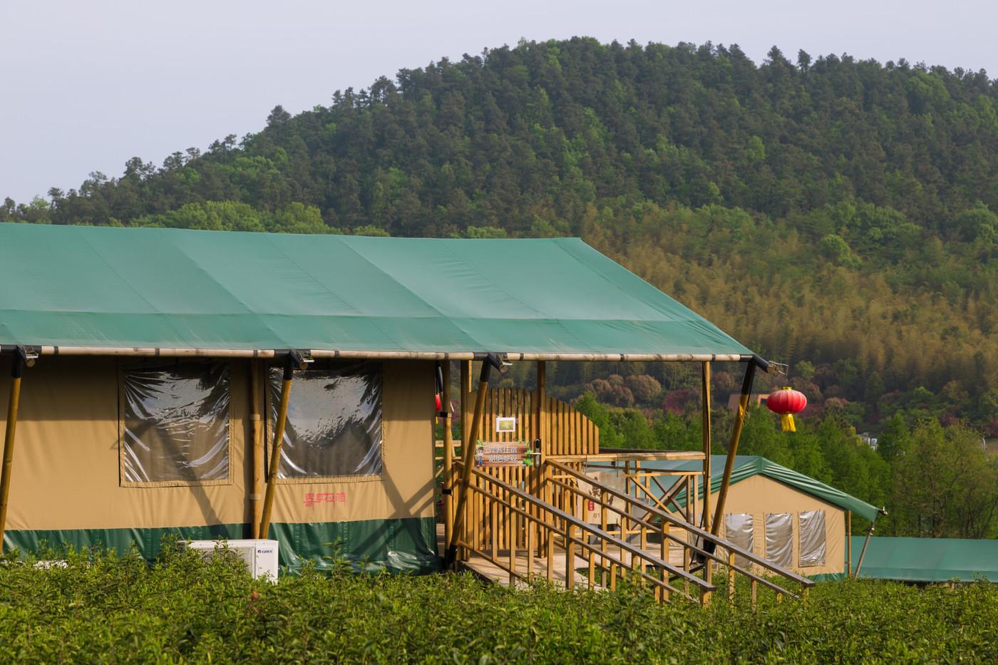 喜马拉雅野奢帐篷酒店—江苏常州茅山宝盛园2期茶田帐篷酒店18