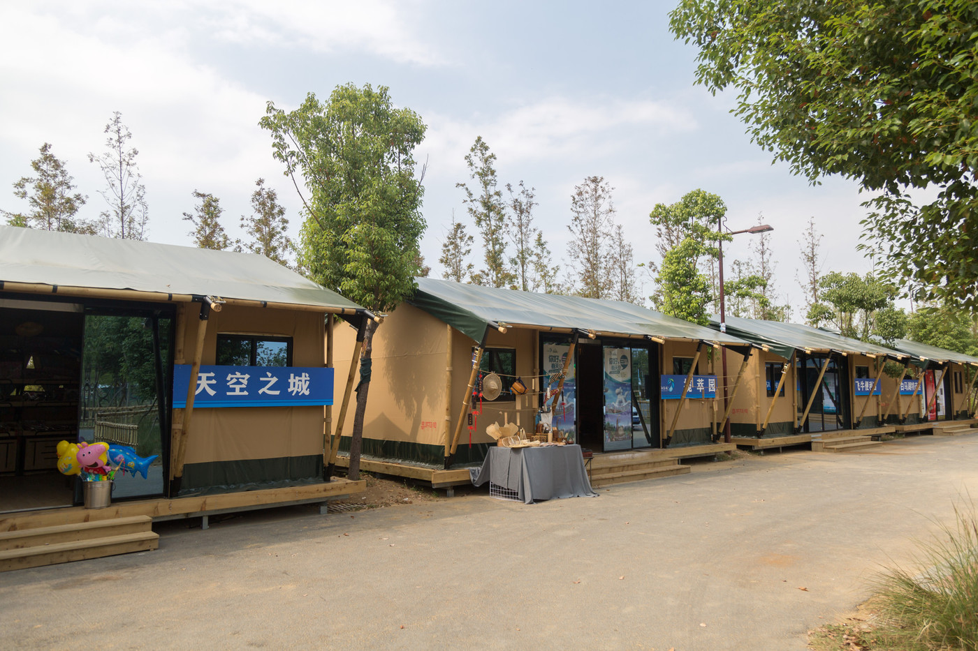 喜马拉雅野奢帐篷酒店—淮安白马湖度假区商铺4