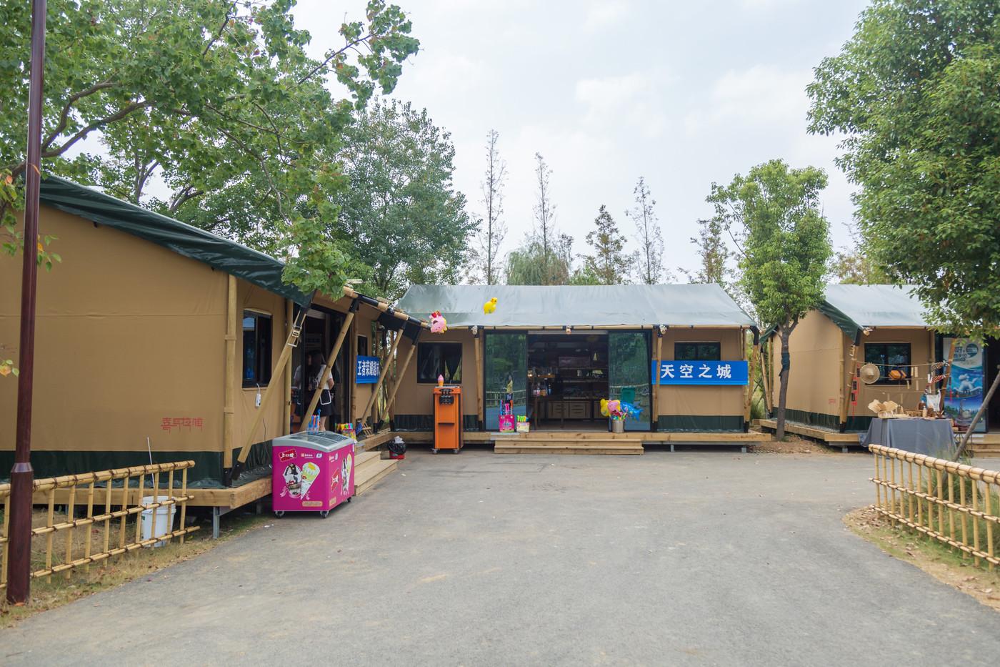 喜马拉雅野奢帐篷酒店—淮安白马湖度假区商铺10