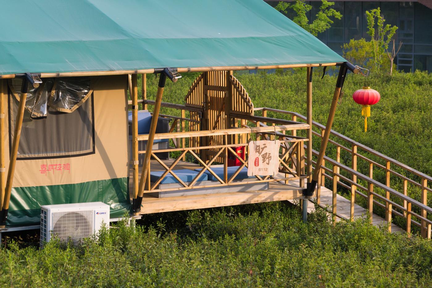 喜马拉雅野奢帐篷酒店—江苏常州茅山宝盛园2期茶田帐篷酒店17