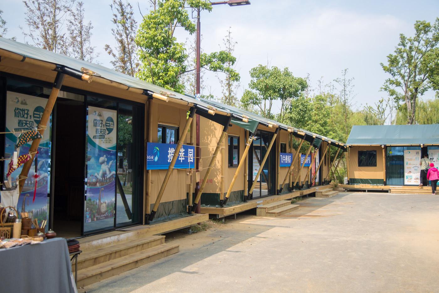 喜马拉雅野奢帐篷酒店—淮安白马湖度假区商铺12