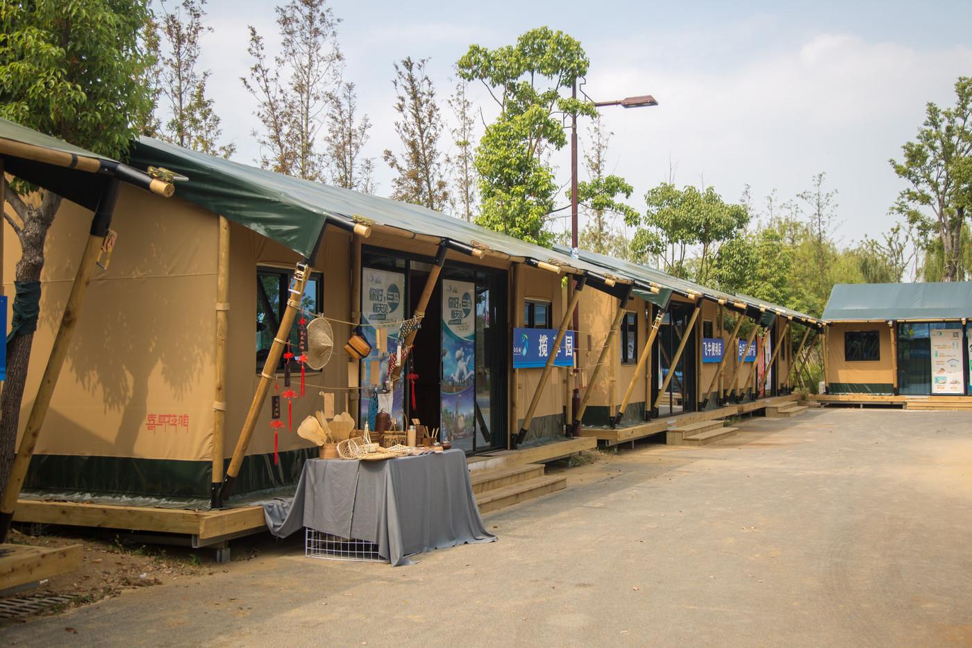 喜马拉雅野奢帐篷酒店—淮安白马湖度假区商铺3