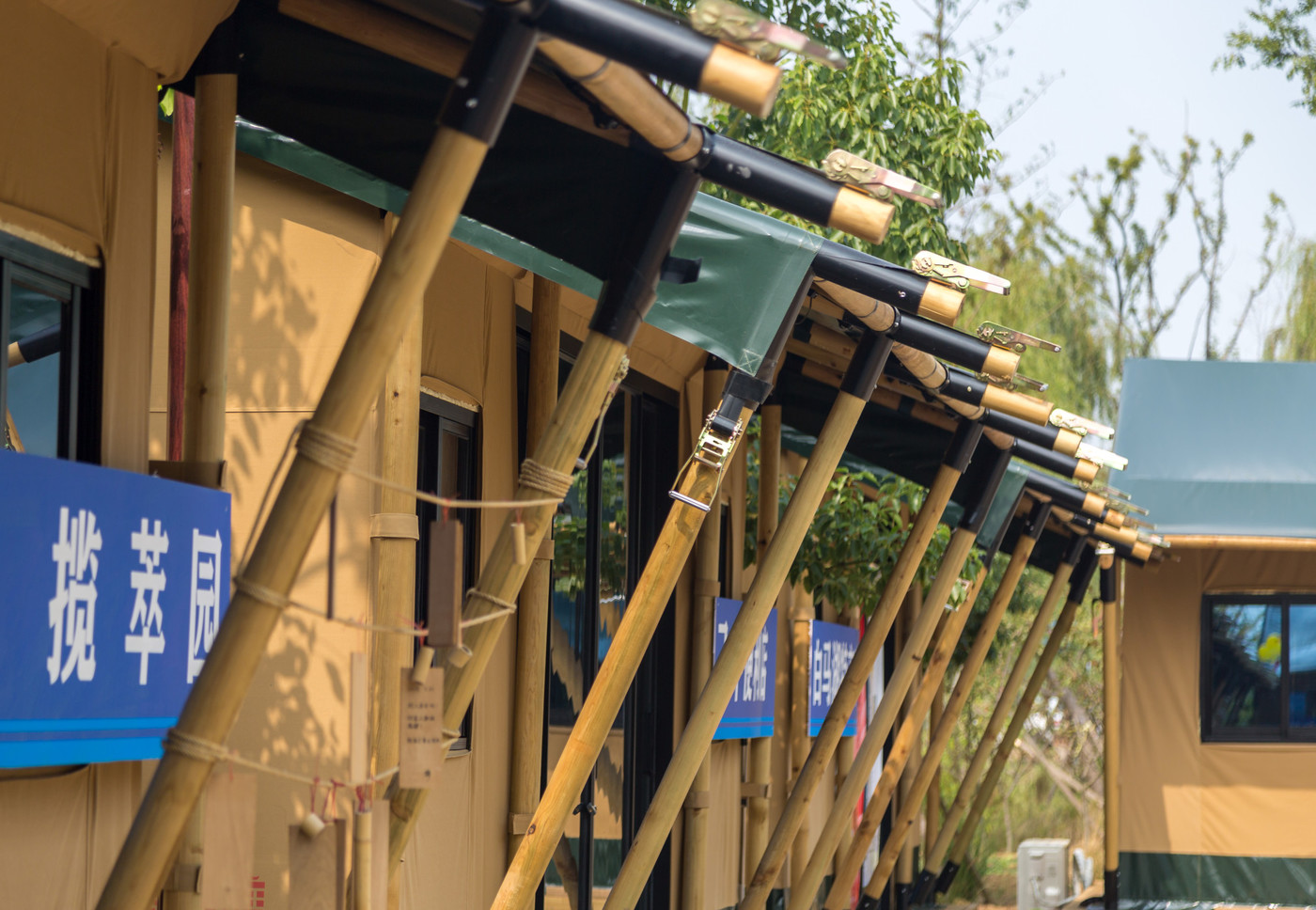喜马拉雅野奢帐篷酒店—淮安白马湖度假区商铺16