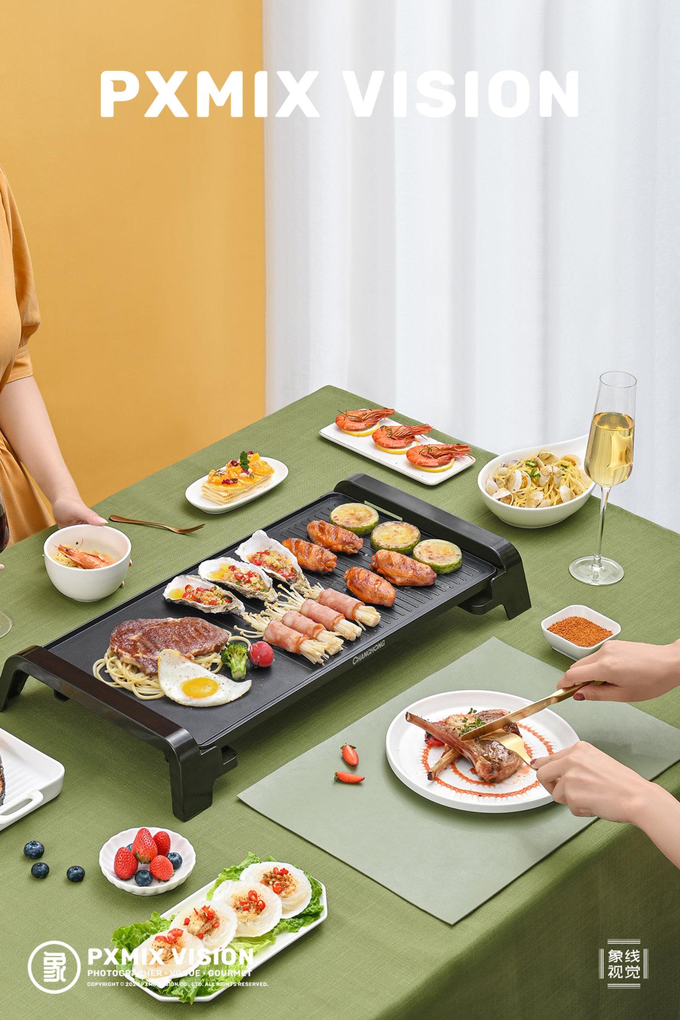 长虹 电烤盘1