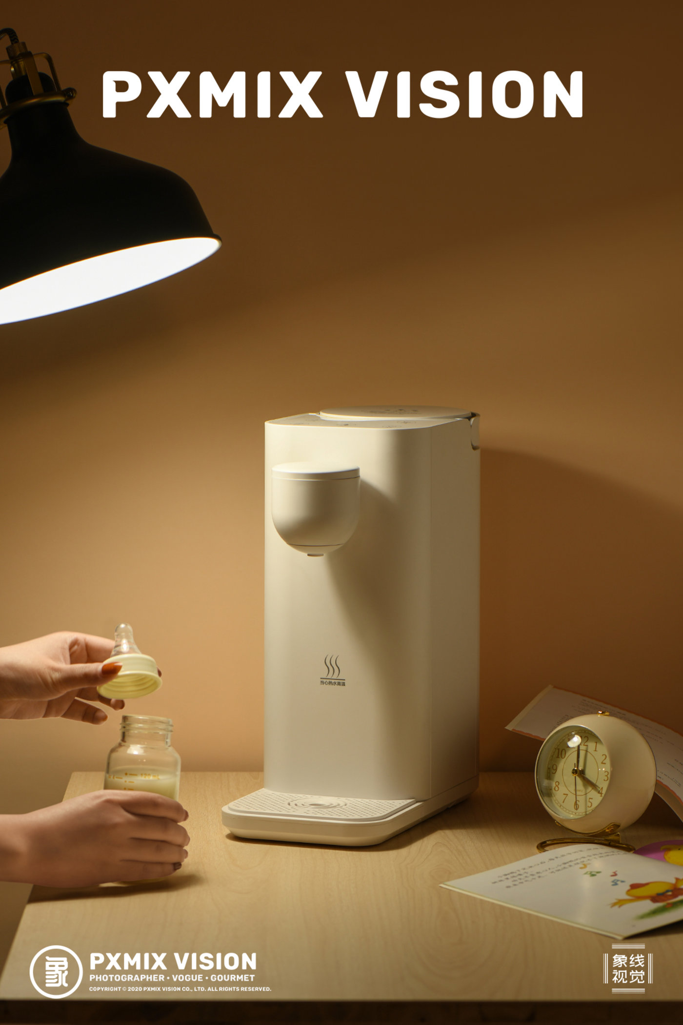 富光 FGA 电动饮水机2