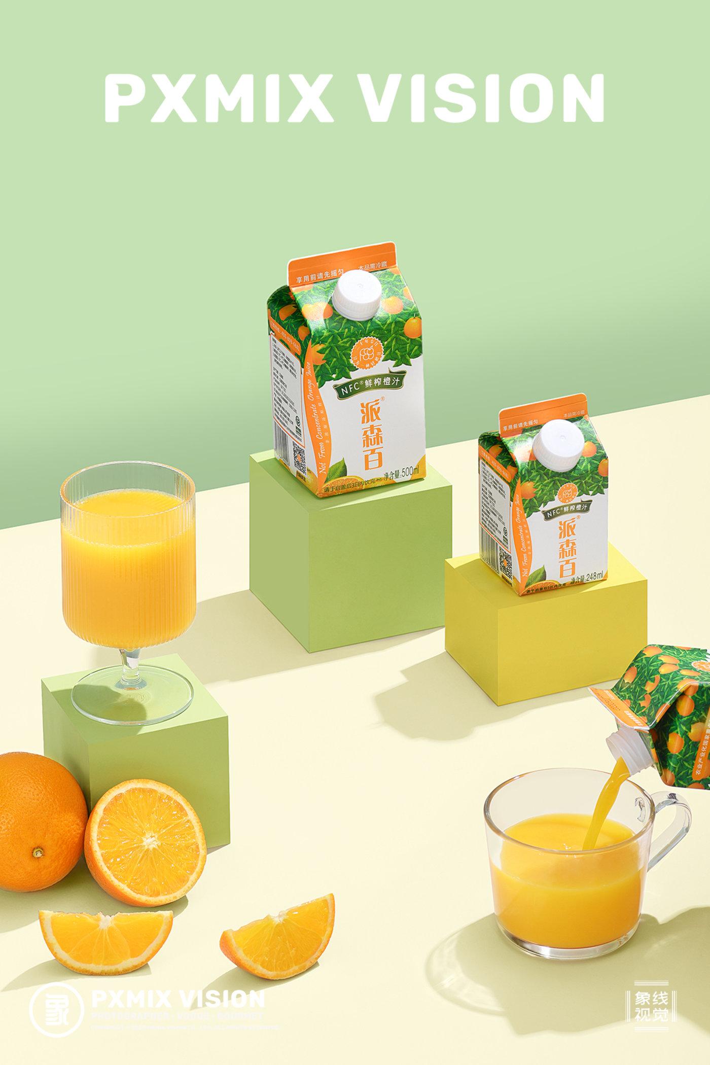 NFC 橙汁7