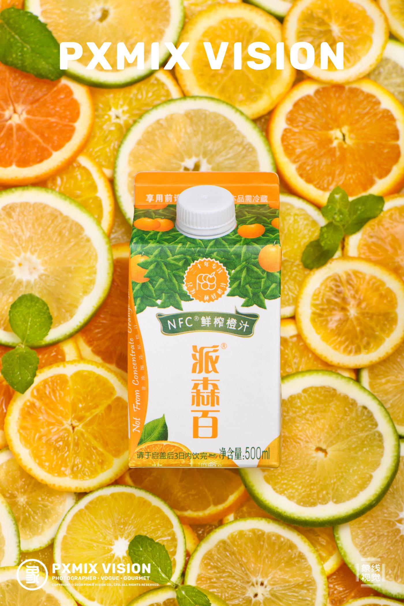 NFC 橙汁3