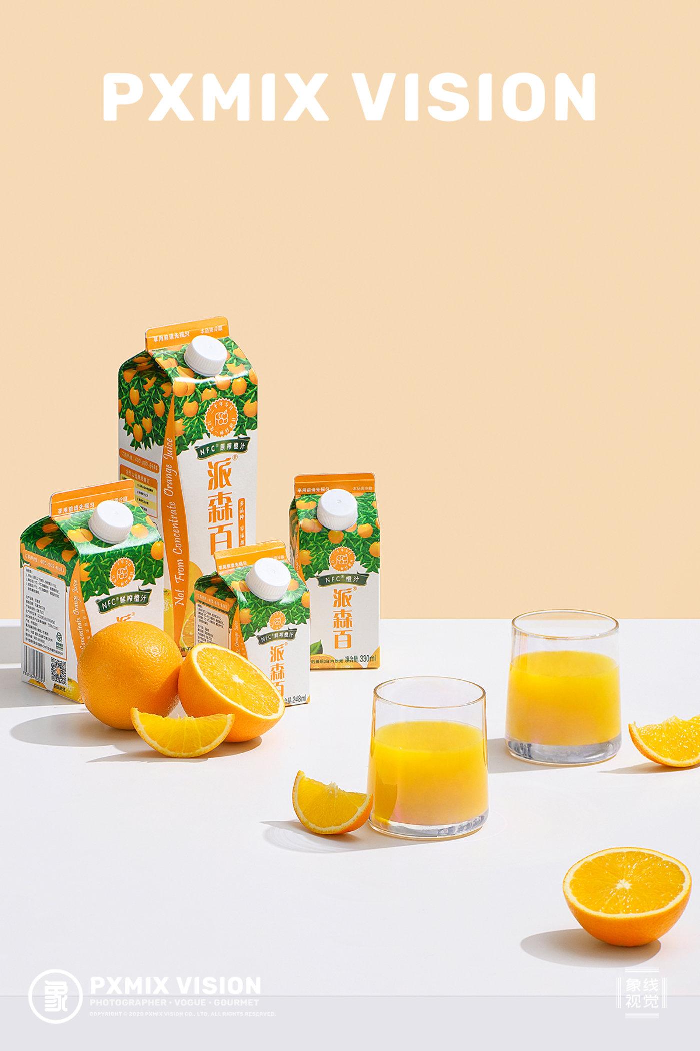 NFC 橙汁2