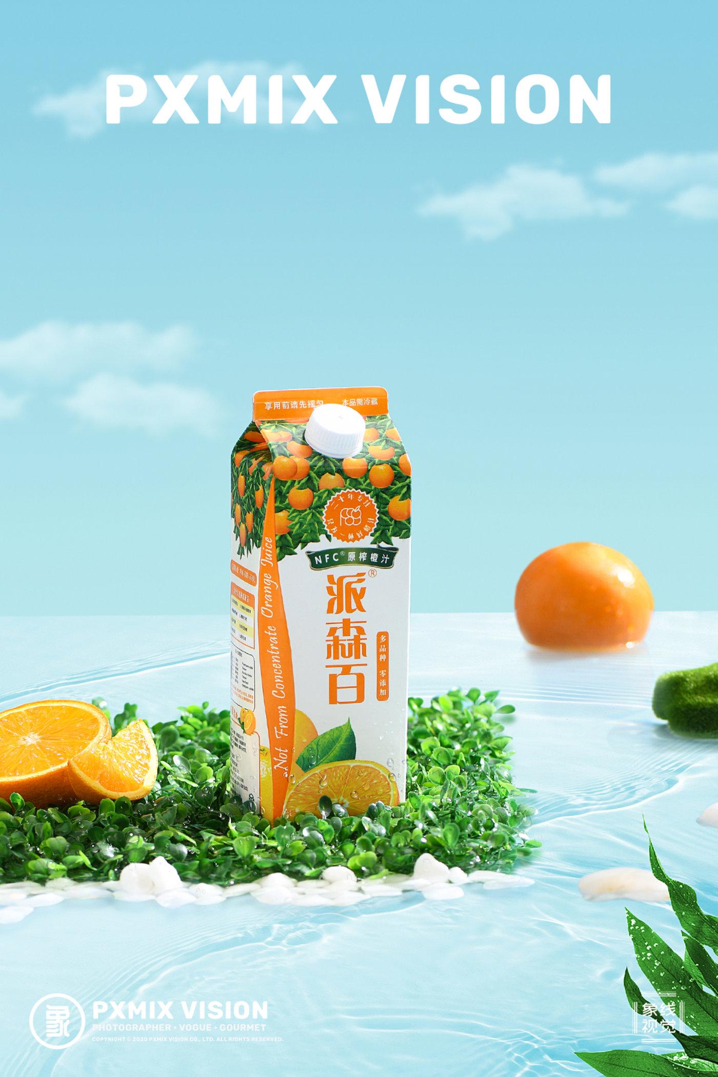 NFC 橙汁0