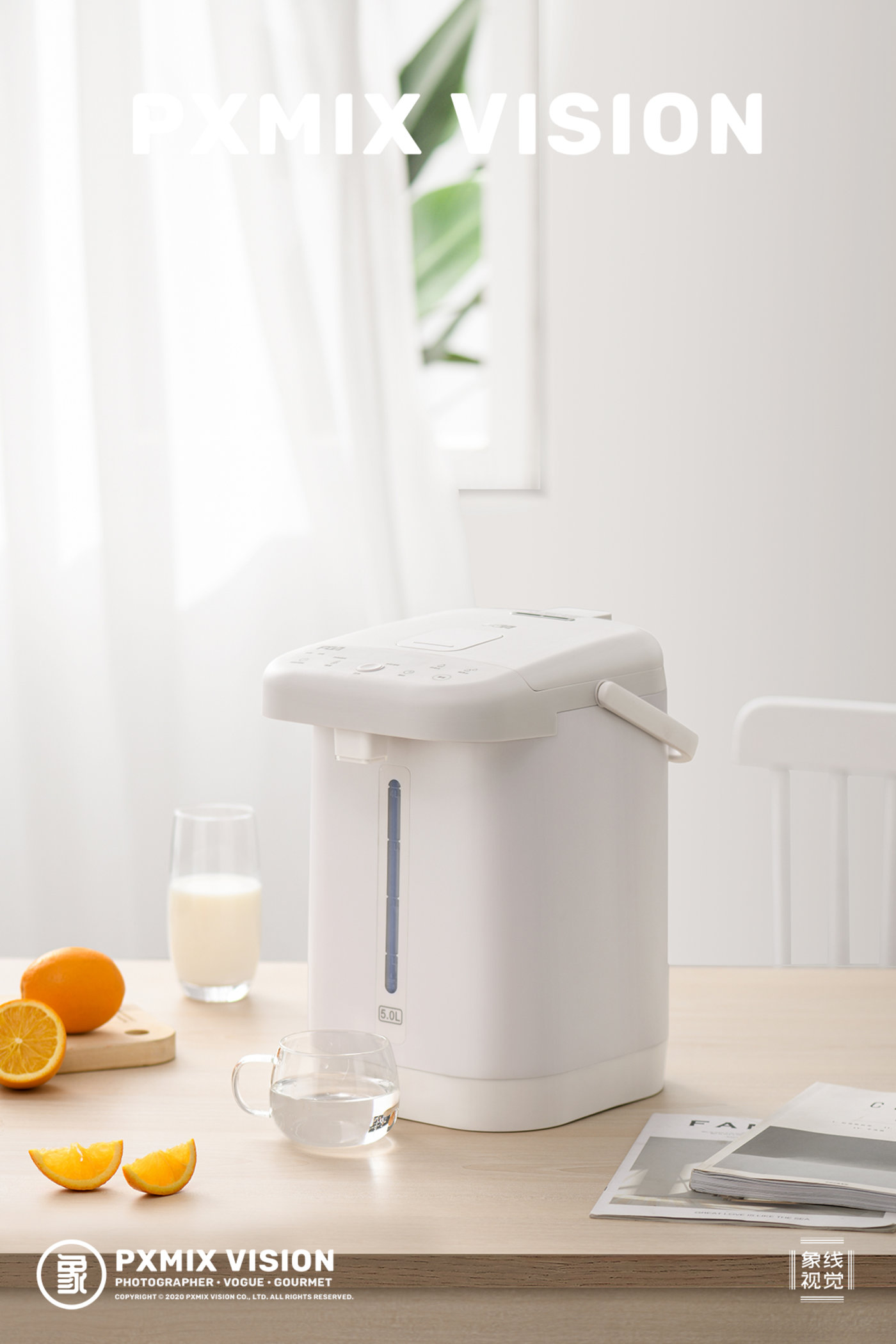富光 FGA 电暖水壶3
