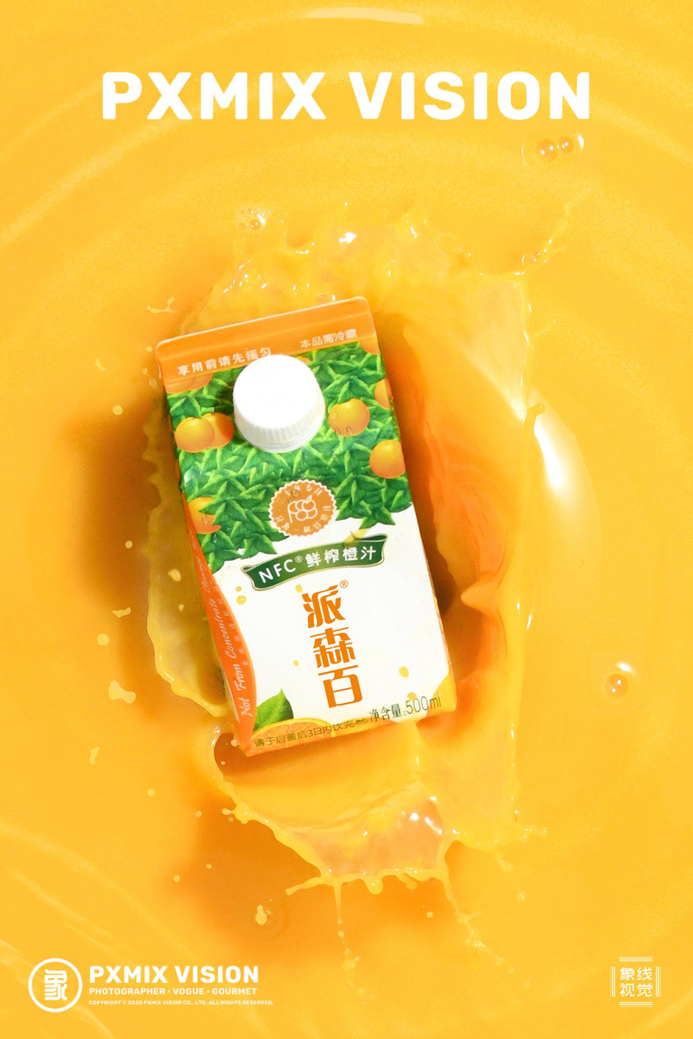NFC 橙汁1