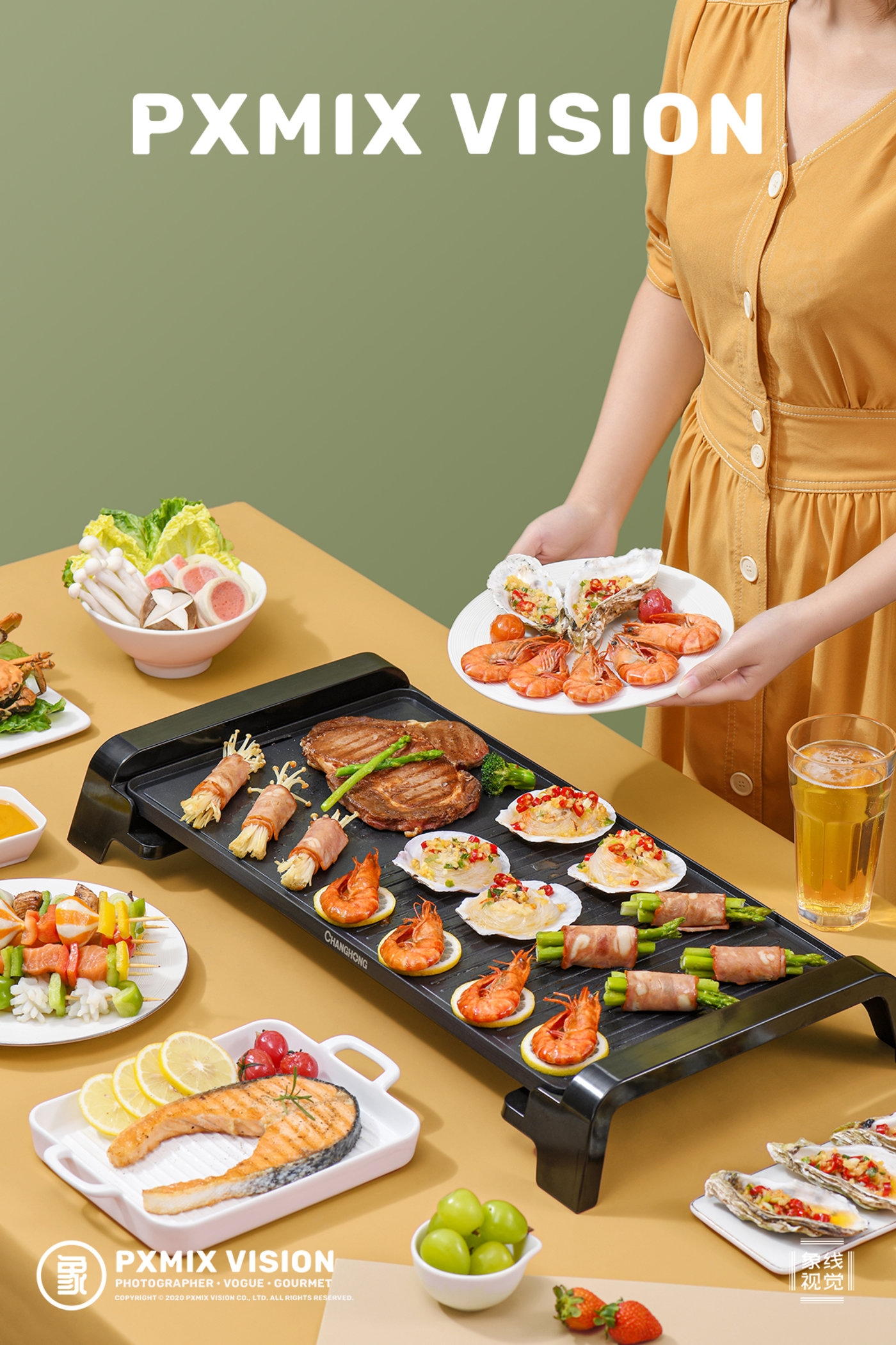 长虹 电烤盘4