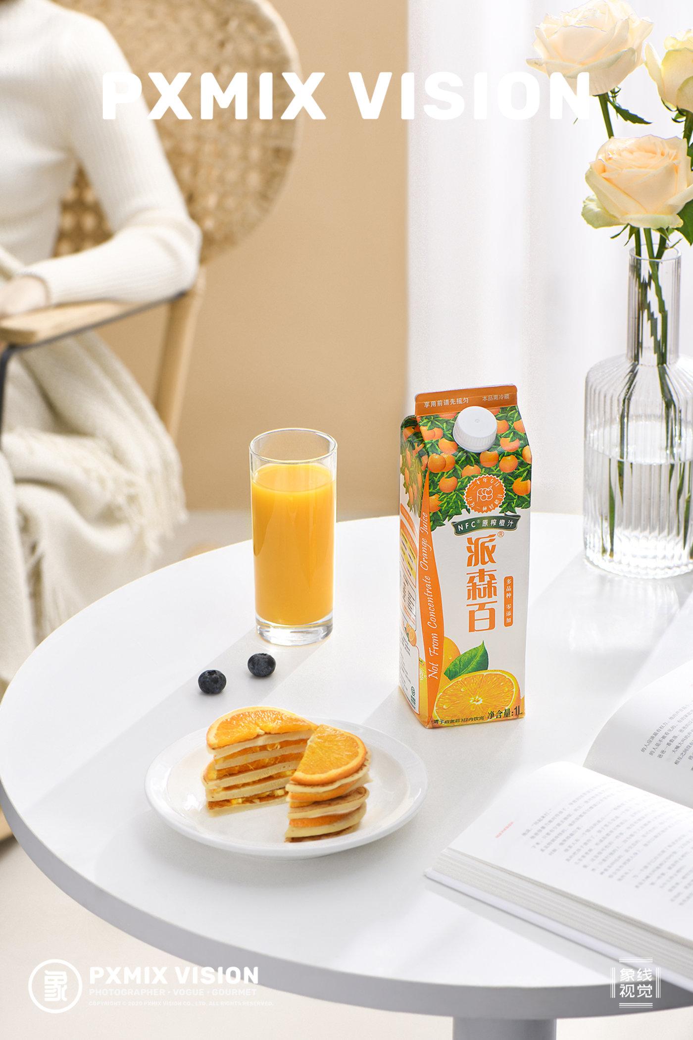 NFC 橙汁4