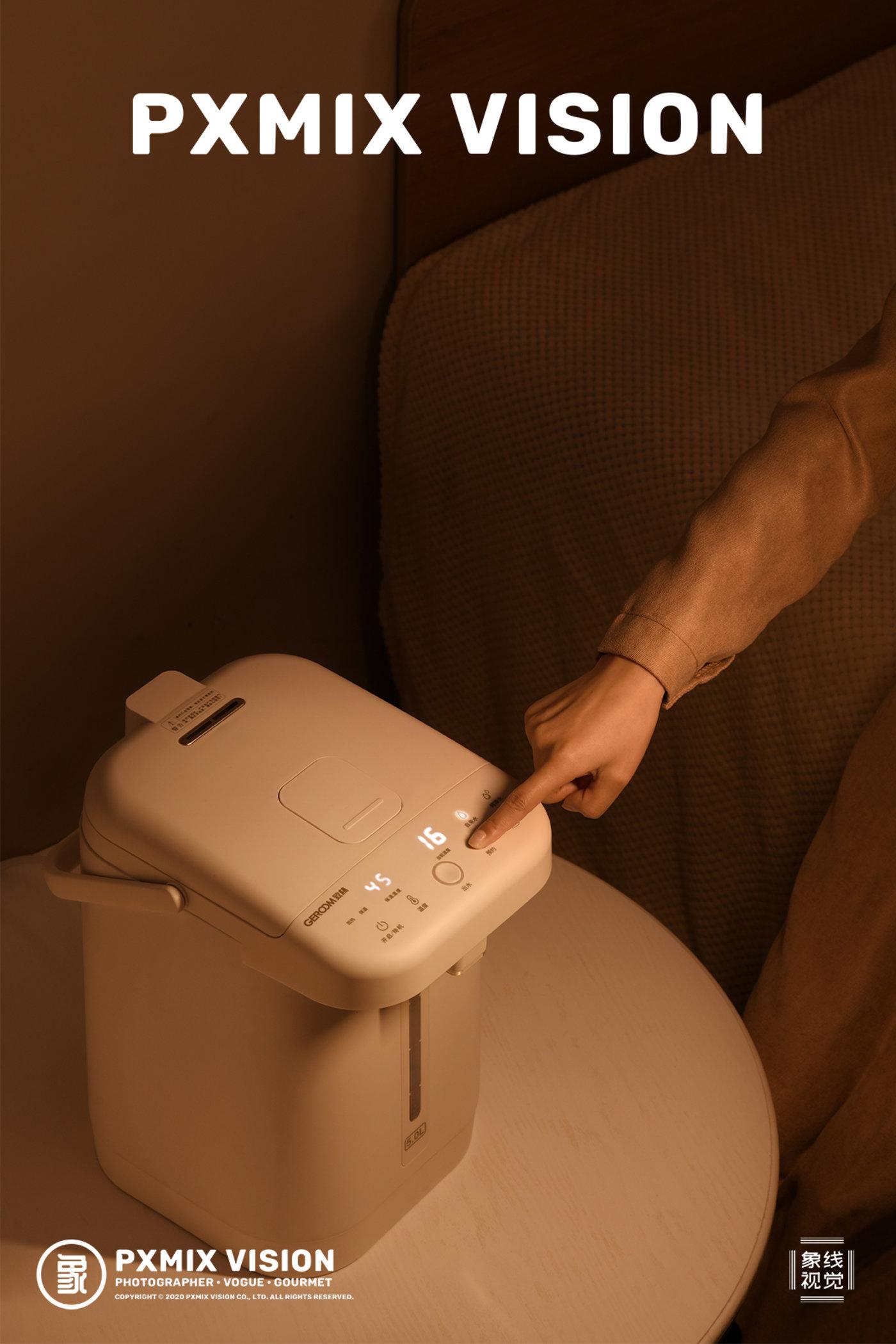 富光 FGA 电暖水壶1