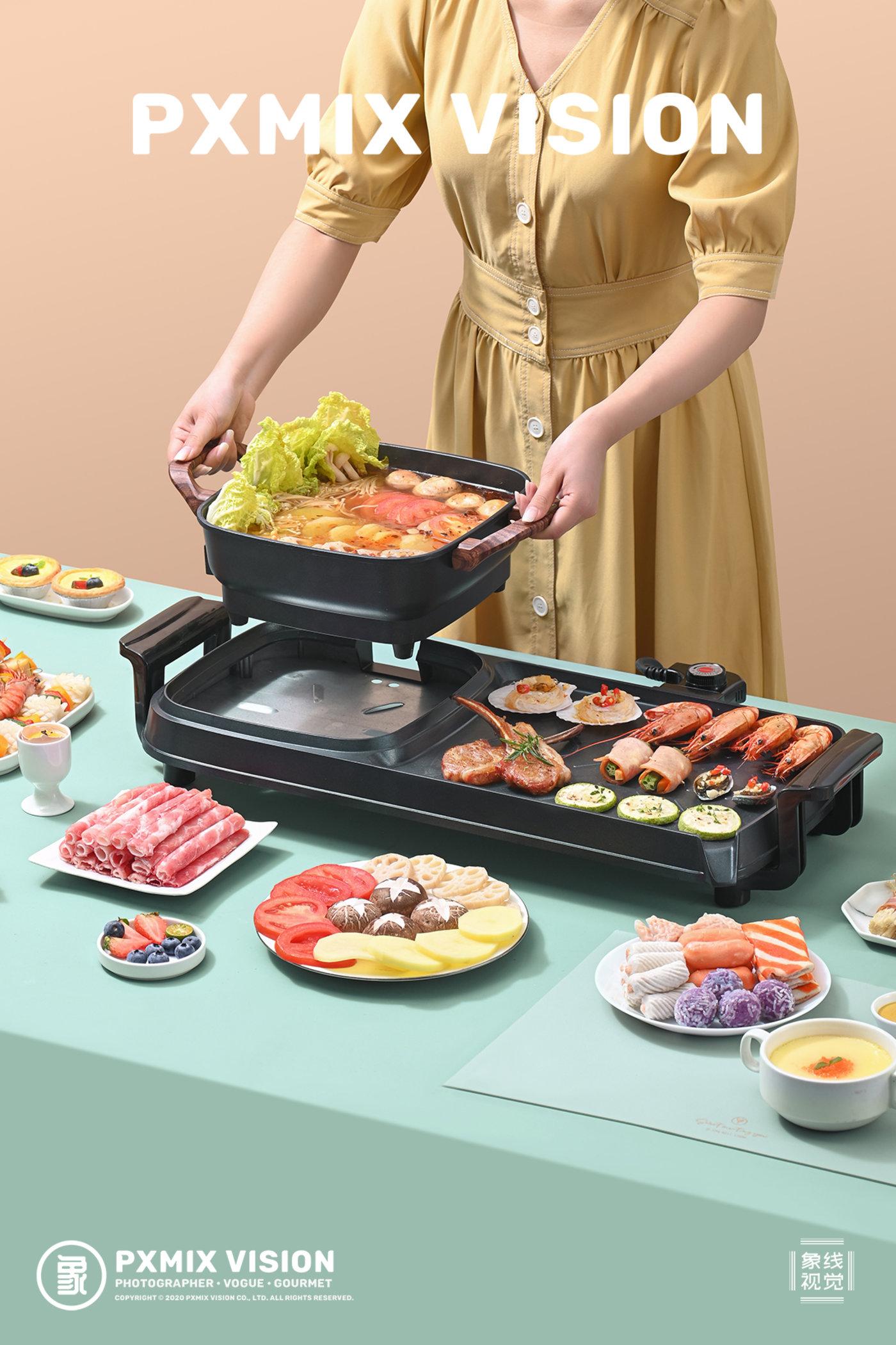 长虹 涮烤盘0