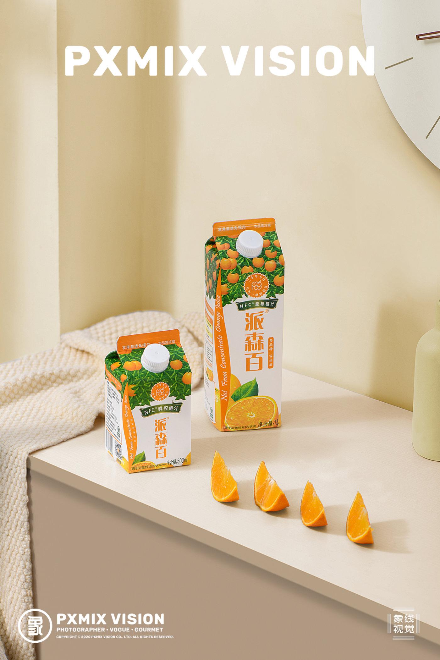 NFC 橙汁5