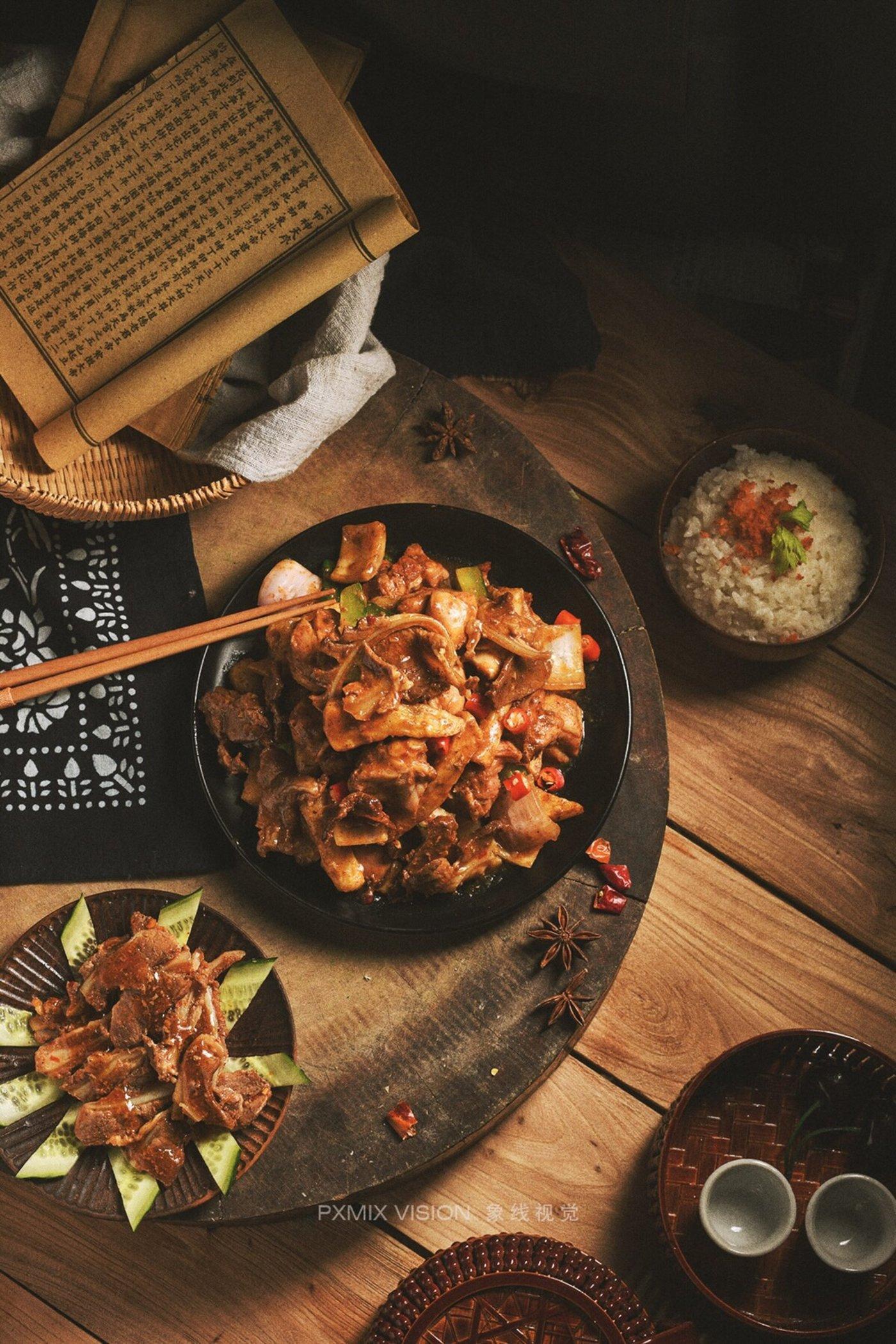 中式小吃3
