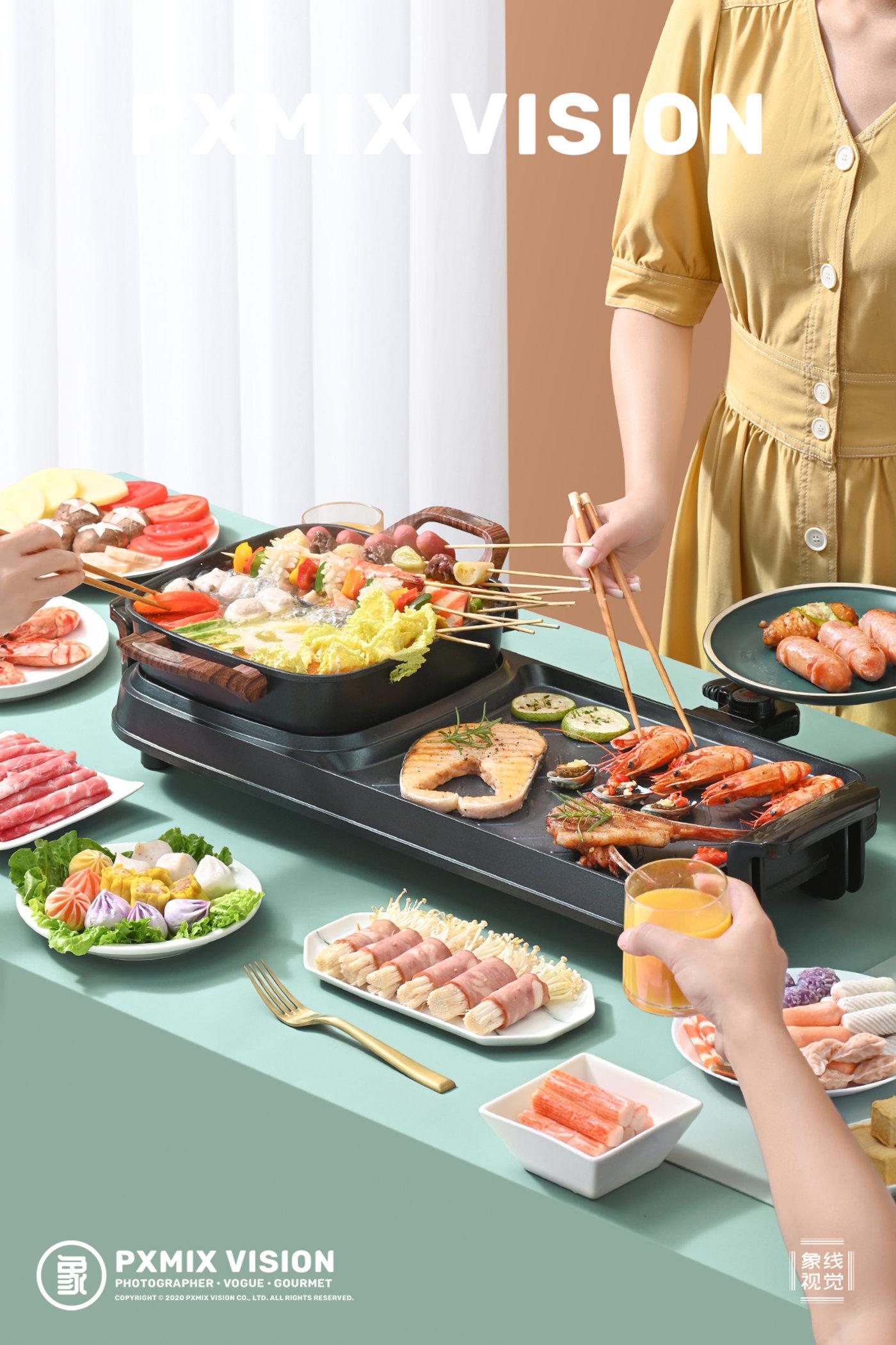 长虹 涮烤盘4