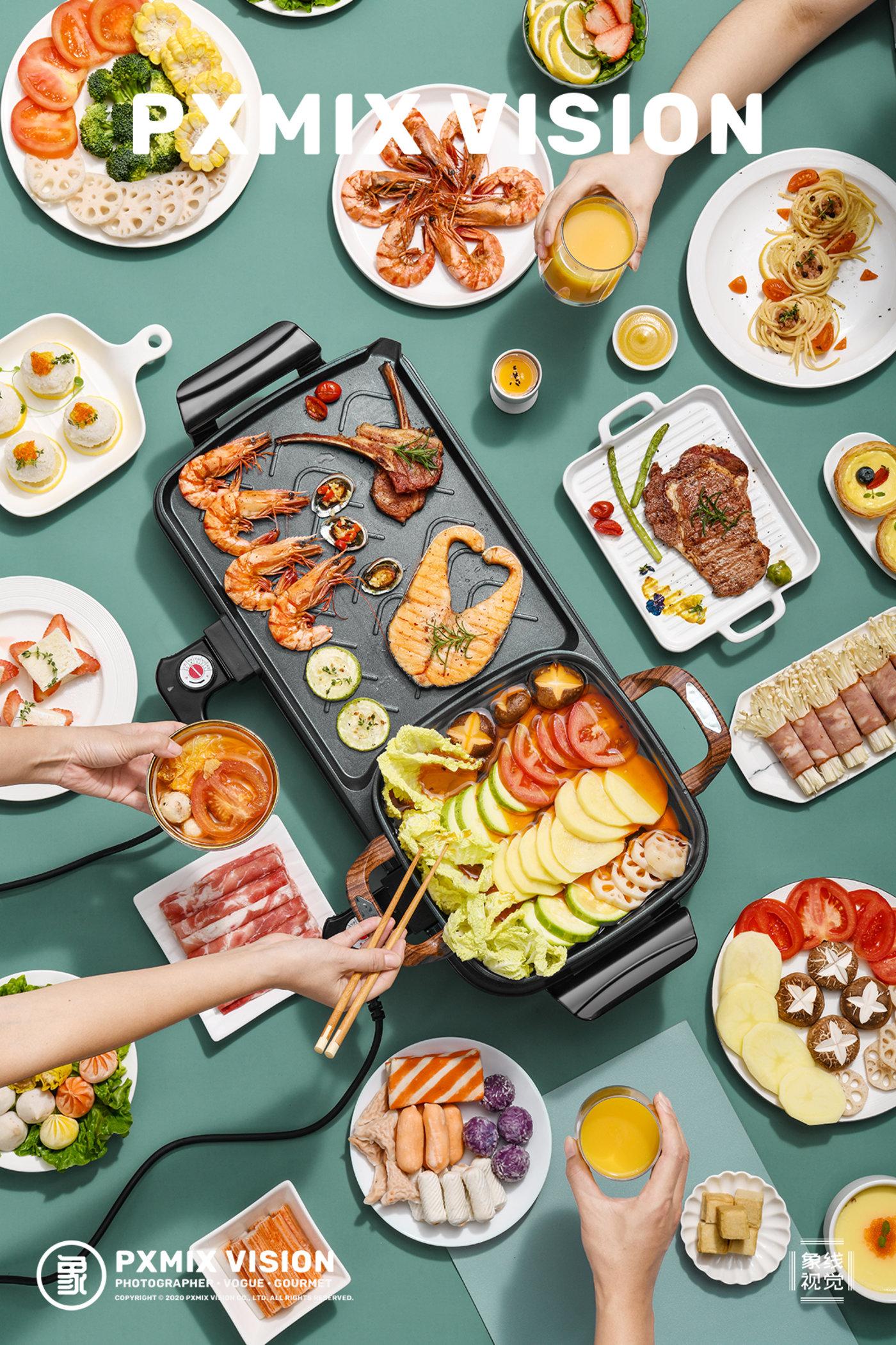 长虹 涮烤盘1