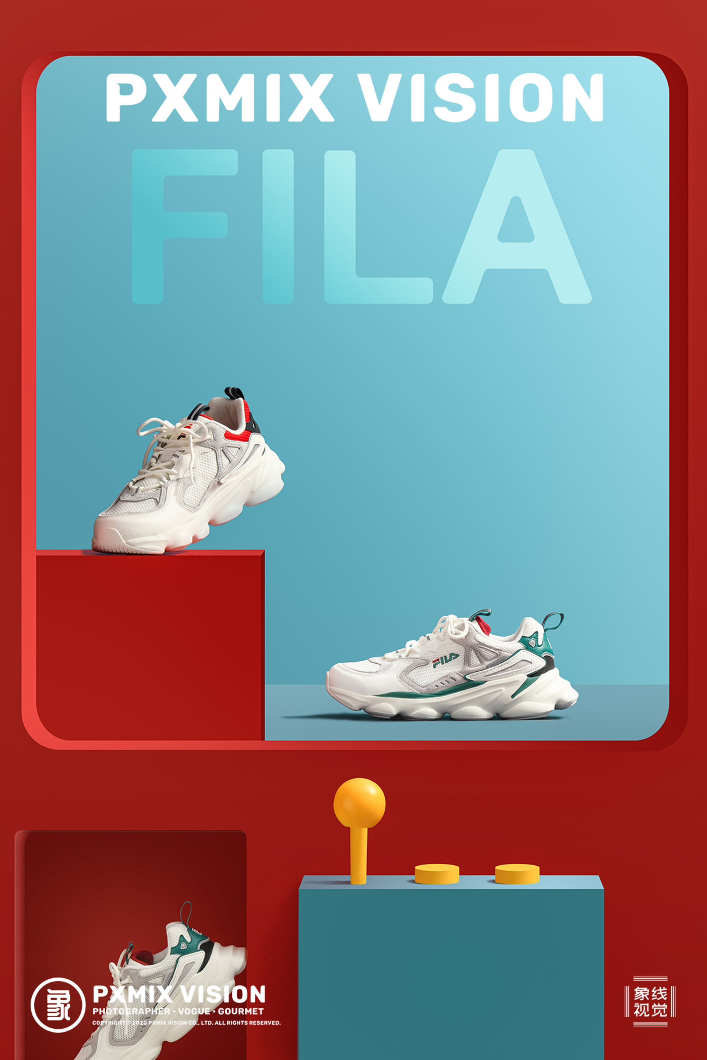 FILA 斐乐 老爹鞋5