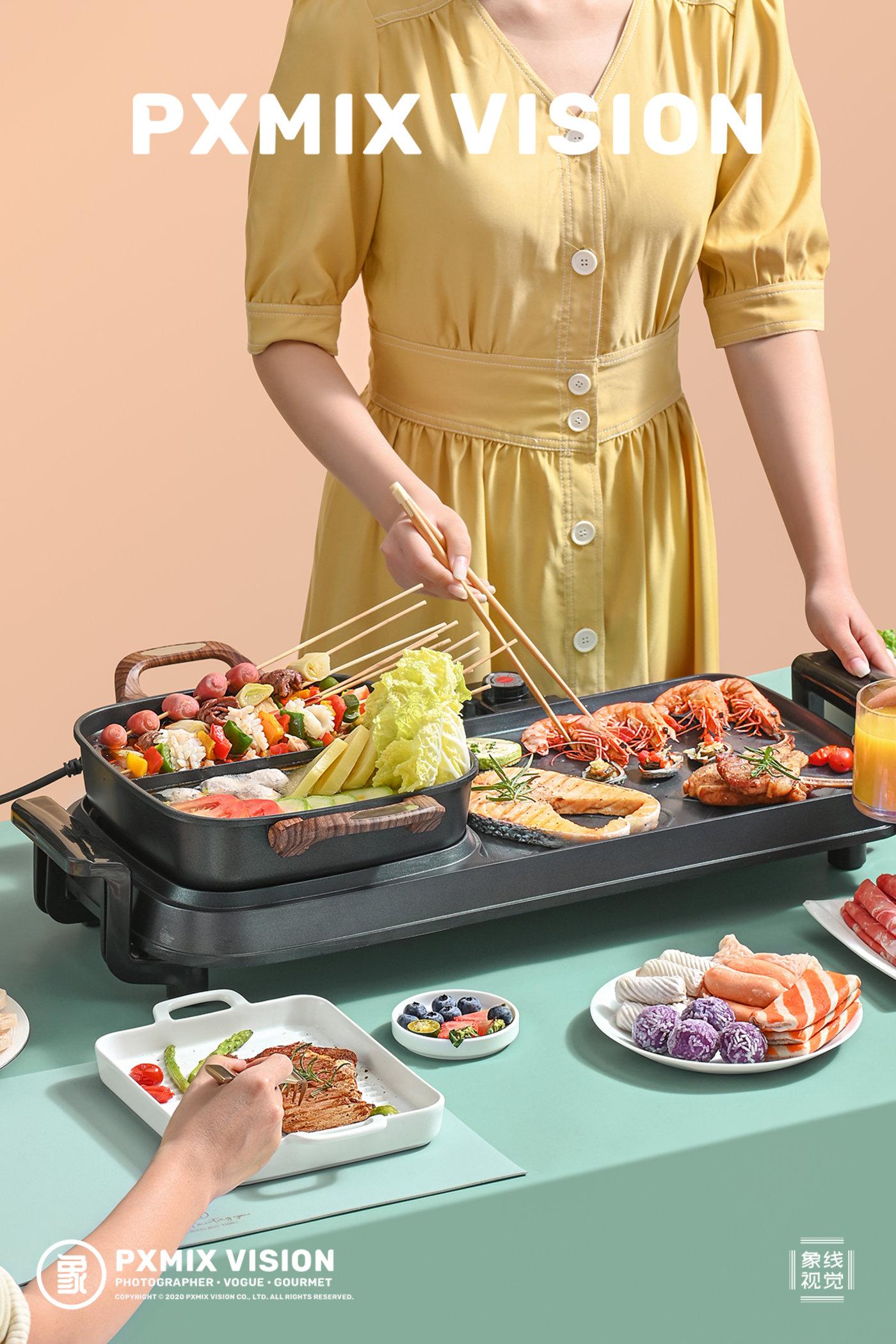 长虹 涮烤盘2