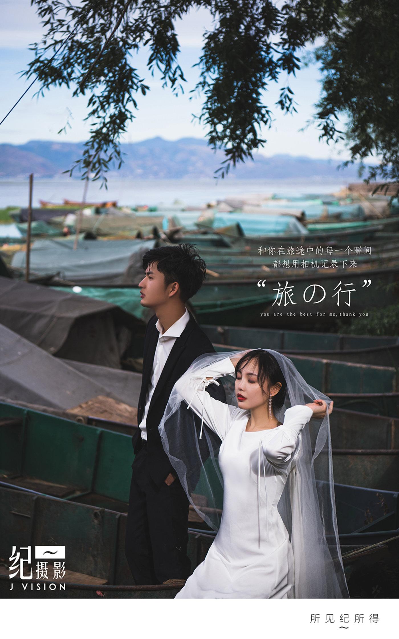 < 客片#大理丨Mr.H&Mrs.D>3