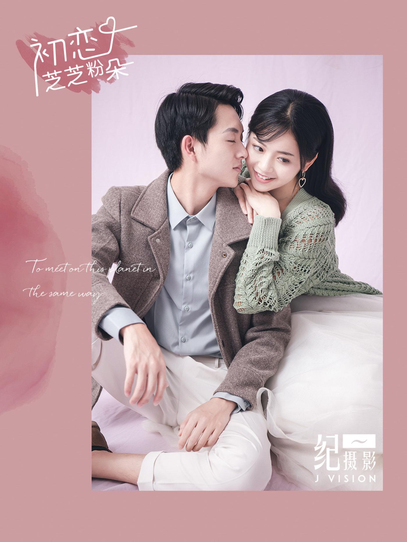 < 青春系列丨初恋の芝芝粉朵 >9