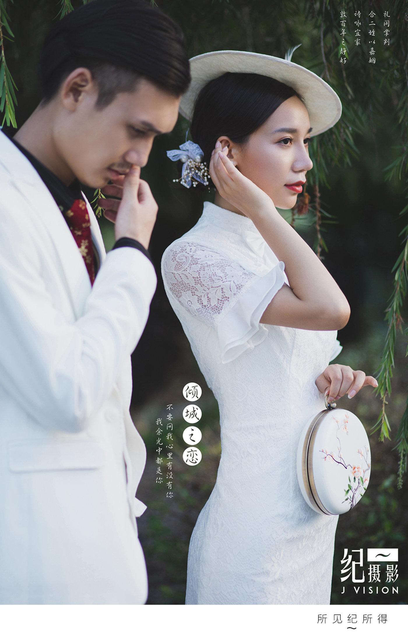 < 文艺丨 倾城之恋 >8